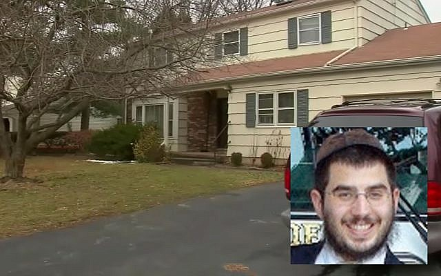 Le rabbin Aryeh Goodman, et son domicile du New Jersey d'où il dirige un centre d'enseignement religieux (Capture d'écran : YouTube screenshot/Middlesex County Prosecutor's Office)
