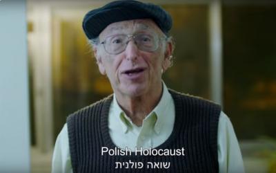 Un homme participant à une campagne de la Ruderman Family Foundation, publiée le mercredi 21 février 2018, a exhorté les États-Unis à rompre leurs liens avec la Pologne au sujet d'une loi criminalisant le fait de reprocher à l'État ou à la nation polonaise les crimes de l'Holocauste. (Capture d'écran/YouTube)