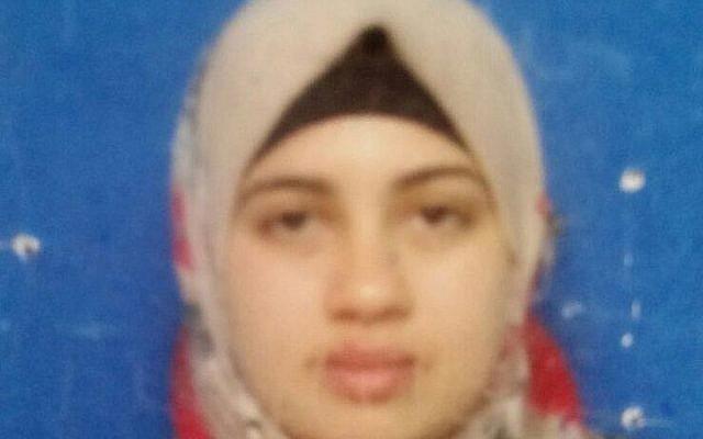 Samah Abdallah, 18 ans, mortellement blessée par des tirs de soldats israéliens en novembre 2015 (Autorisation de sa famille)