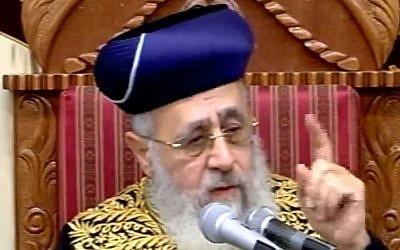 Le grand rabbin Yitzhak Yosef lors d'une prise de parole le 11 décembre 2016 (Capture d'écran: YouTube)