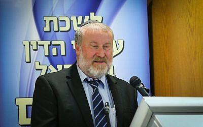 Le procureur général Avichai Mandelblit s'exprime lors d'une cérémonie du Barreau d'Israël à Tel Aviv, le 31 janvier 2018 (Flash90)