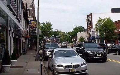 Image d'illustration : une rue à Montclair, dans le New Jersey (Capture d'écran YouTube)