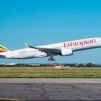 Un avion de la compagnie aérienne Ethiopian Airlines (Crédit : Ethiopian Airlines)