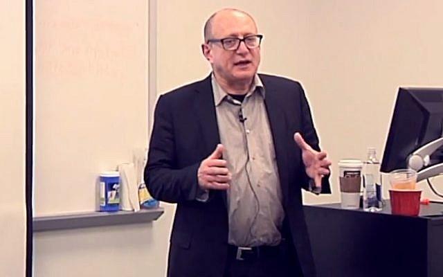 Le juge de la Cour suprême nouvellement élu Alex Stein (Capture d'écran YouTube)