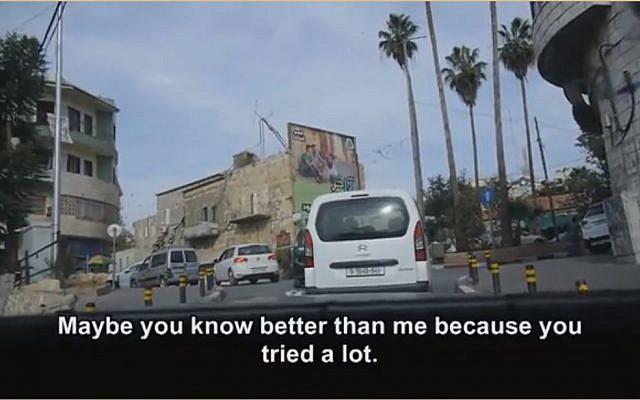 """Extrait du film israélien récipiendaire de l'Ours d'or du meilleur court-métrage lors de la Berlinale 2018, """"The men behind the wall"""" (Crédit: capture d'écran Berlinale.de)"""