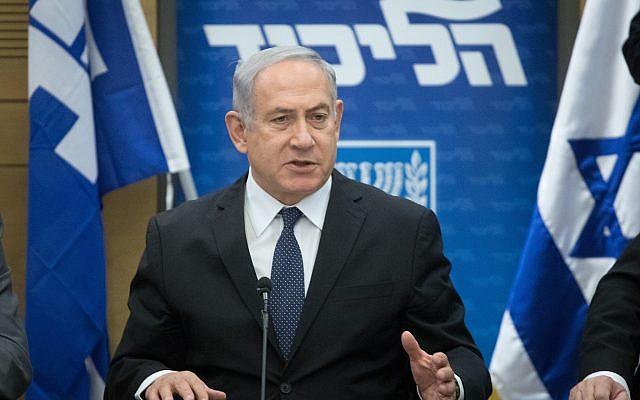Le Premier ministre Benjamin Netanyahu dirige une réunion de sa faction du Likoud à la Knesset, le 5 février 2018 (Miriam Alster / Flash90)