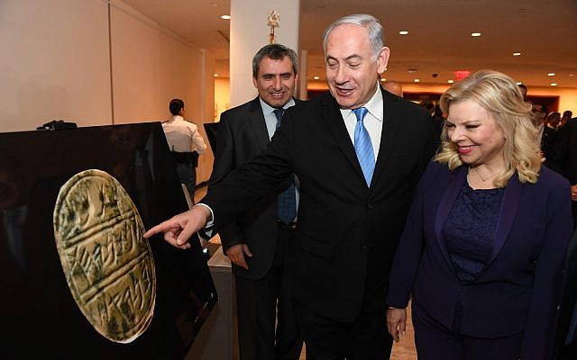 Le Premier ministre Benjamin Netanyahu et son épouse Sara à une exposition sur l'histoire de Jérusalem au siège des Nations unies à New York le jeudi 8 mars 2018 (Crédit : Haim Zach / GPO)