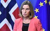 Federica Mogherini, haute représentante de l'Union pour les affaires étrangères et la politique de sécurité, lors d'une conférence de presse conjointe avant de présider une session du Comité international de liaison pour la Palestine (AHLC) à la Commission européenne, à Bruxelles, le 20 mars 2017 (AFP PHOTO / EMMANUEL DUNAND)