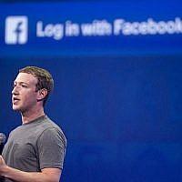 Mark Zuckerberg, PDG de Facebook, parle au sommet F8 à San Francisco, Californie, le 25 mars 2015. (AFP PHOTO / Josh Edelson)