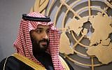 Le prince héritier Mohammed ben Salman lors d'une réunion aux Nations unies le 27 mars 2018 à New York (Crédit : AFP PHOTO / Bryan R. Smith)