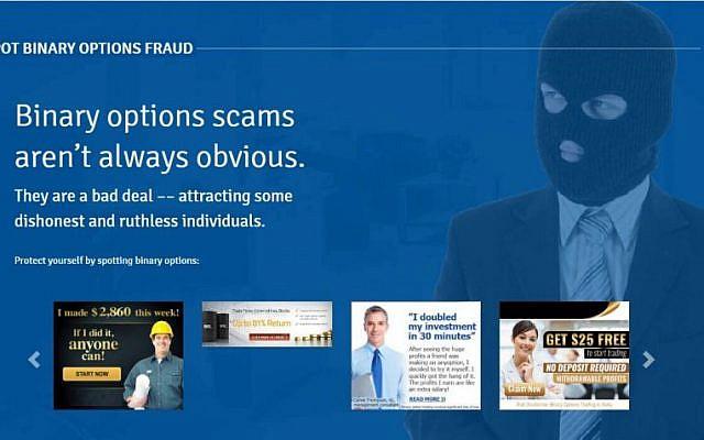 Capture d'écran d'un site Web du gouvernement canadien conçu afin d'empêcher les citoyens d'être victimes de fraude aux options binaires