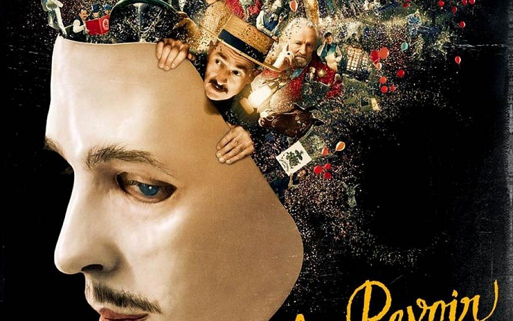 Affiche du film d'Albert Dupontel: Au revoir là-haut (Autorisation)