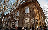 Extérieur de la synagogue Cantoniste qui a été rendue à la communauté juive de Tomsk. (Crédit : courtesy Chabad de Tomsk)