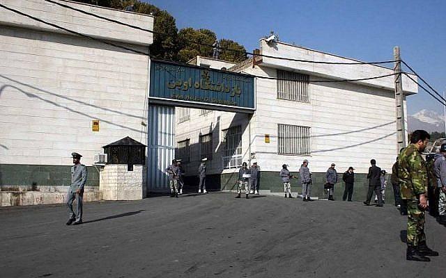 Illustration: La prison Evin en Iran. (Crédit : CC BY-SA 2.0 Ehsan Iran/Wikipedia)