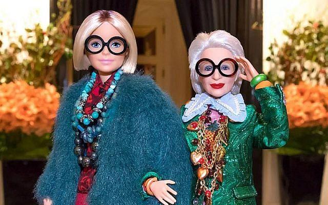 Une poupée Barbie à l'image d'Iris Apfel, à droite (Crédit : Autorisation Mattel Inc. via JTA)