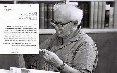 Photo non datée de l'ancien Premier ministre israélien David Ben Gurion chez lui à Jérusalem. (GPO)