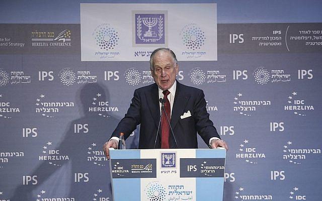 Le président du Congrès juif mondial, Ronald Lauder, prend la parole lors de la Conférence Herzliya intitulée Espoir commun israélien, à la résidence du président à Jérusalem, le 14 juin 2016. (Flash90)