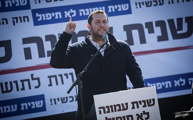 Le président du Conseil de Samarie  Yossi Dagan s'exprime durant une manifestation contre l'éviction prévue de l'avant-poste d'Amona, devant la Knesset, le 30 janvier 2017 (Crédit : Hadas Parush/Flash90)