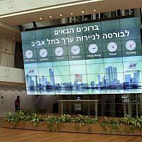 Image illustrative de la Bourse de Tel Aviv, le 14 mars 2017. (Crédit : Roy Alima / Flash90)