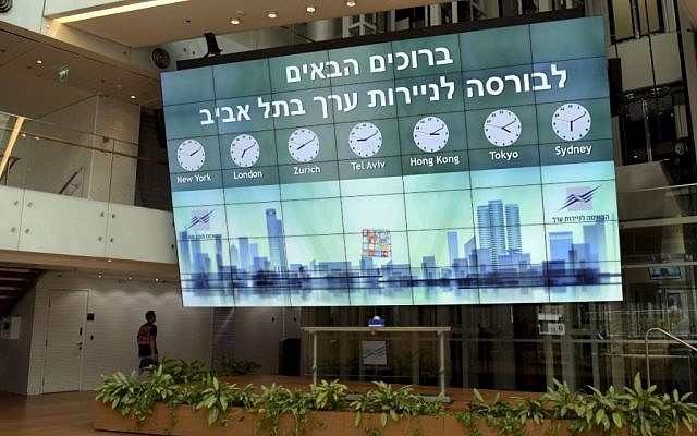 Image illustrative de la Bourse de Tel Aviv, le 14 mars 2017 (Crédit : Roy Alima / Flash90)