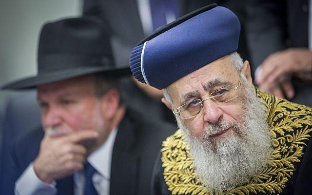 Le Grand Rabbin séfarade Yitzhak Yosef (D) s'exprime lors d'une cérémonie avant la fête de Pessah, le 9 avril 2017. (Yonatan Sindel/Flash90)