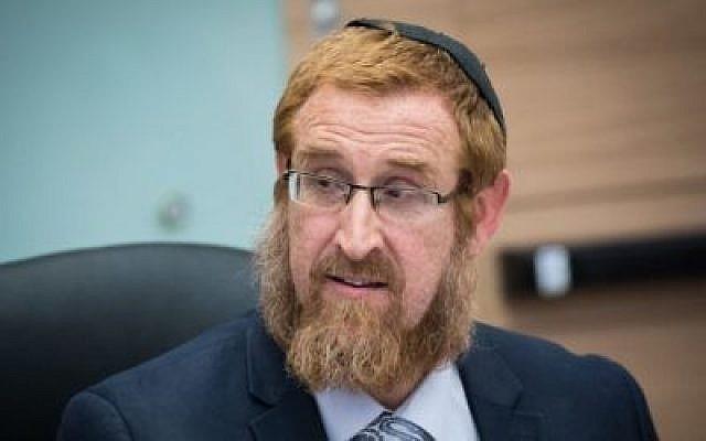 Yehudah Glick, député Likud, à la Knesset, 29 mai 2017. (Yonatan Sindel/Flash90)