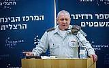 Gadi Eizenkot, chef d'état-major de l'armée israélienne, lors d'une conférence au Centre interdisciplinaire d'Herzliya, le 2 janvier 2018 (Crédit : FLASH90)