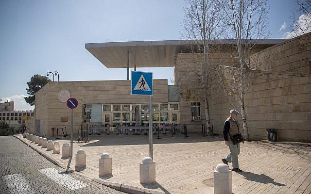 Le consulat américain dans le quartier Arnona de Jérusalem, le 24 février 2018 (Yonatan Sindel/Flash90)