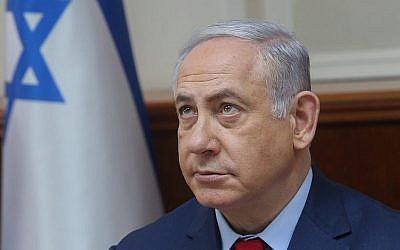 Le Premier ministre Benjamin Netanyahu assiste à une réunion du Cabinet au bureau du Premier ministre à Jérusalem le 11 mars 2018. (Marc Israel Sellem/POOL)