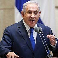Le Premier ministre Benjamin Netanyahu s'adresse à la Knesset, à Jérusalem, le 12 mars 2018 (Miriam Alster / Flash90)