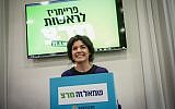 La députée du Meretz Tamar Zandberg a voté dans un bureau de vote à Tel Aviv le 22 mars 2018 (Crédit : Miriam Alster / Flash90)