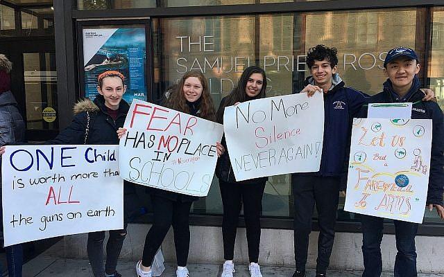 Les élèves du lycée d'études américaines dans le Bronx (Crédit : Cathryn J. Prince)
