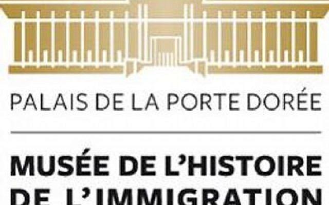 Logo du musée de l'Histoire de l'immigration où se tiendra ue partie des activités du Grand festival contre le racisme (Crédit: autorisation)