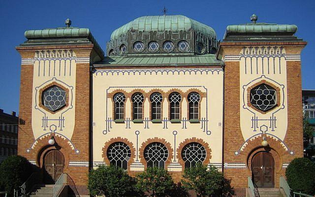 La synagogue de Malmö, en Suède (Crédit : Wikimedia Commons)