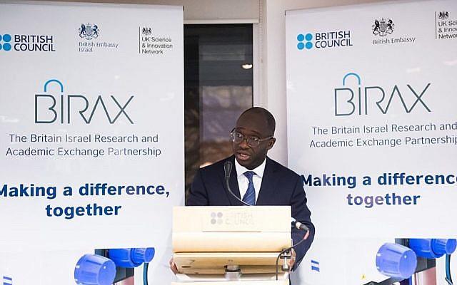 Sam Gyimah, ministre britannique des Sciences, a annoncé le lancement de BIRAX Aging le 6 mars 2018 (Autorisation de l'éditeur)