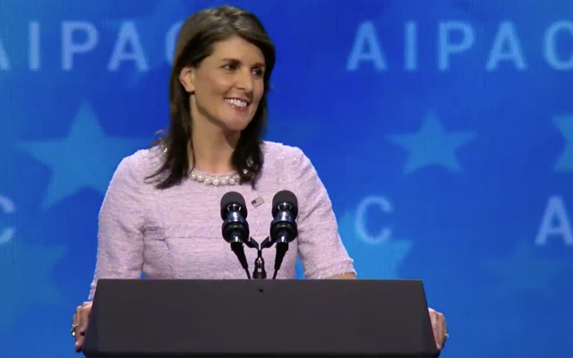L'ambassadrice des États-Unis auprès des Nations Unies, Nikki Haley, prend la parole à la conférence politique de l'American Israel Public Affairs Committee (AIPAC) à Washington, DC, le 5 mars 2018. (Capture d'écran AIPAC)