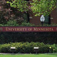L'entrée nord-ouest de l'université du Minnesota (Crédit : CC BY-SA Alexius Horace, Wikimedia Commons)