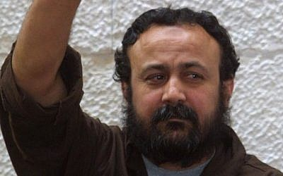 Marwan Barghouti (Crédit : Flash90)