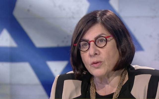 S.E. Anna Azari, ambassadrice d'Israël en Pologne. (Capture d'écran: tvn24)