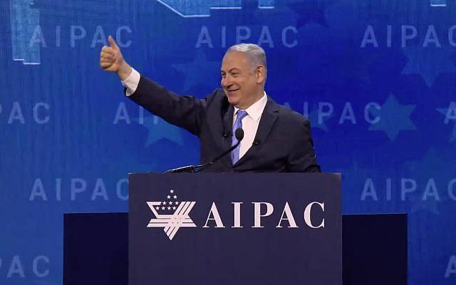 Benjamin Netanyahu à la conférence de politique de l'AIPAC à Washington, DC, le 6 mars 2018. (Capture d'écran: AIPAC)