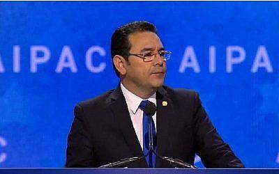Le président du Guatemala Jimmy Morales prend la parole à la conférence de l'AIPAC à Washington DC, le 4 mars 2018. (Courtesy)