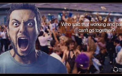 """Une publicité pour la société d'options binaires Prime Sales utilisant une image du film """"The Wolves of Wall Street"""" (Capture d'écran)"""