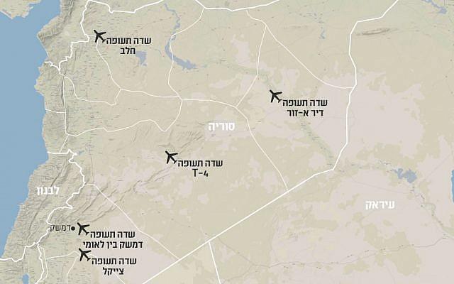 Une carte de la Syrie, fournie aux médias israéliens le 17 avril 2018, montre l'emplacement approximatif de cinq bases qu'Israël croit contrôlées par l'Iran. Il s'agit de l'aéroport international de Damas, de la base aérienne de Sayqal, de la base aérienne T-4, d'un aérodrome près d'Alep et d'une base à Deir Ezzor. Leur emplacement précis sur la carte n'est pas tout à fait exact. La base de Sayqal, par exemple, est située à l'est de Damas, et non au sud comme elle apparaît sur la carte.