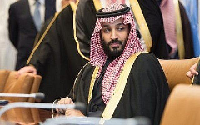 Le Prince Mohammed ben Salmane Al Saud, prince héritier d'Arabie Saoudite, assiste à une réunion des Nations unies à New York, le 27 mars 2018 (Crédit : Bryan R. Smith / AFP)