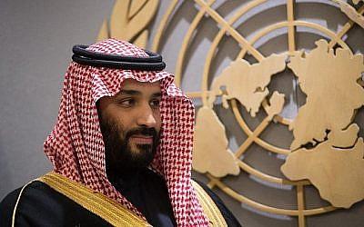 Le prince héritier Mohammed ben Salmane assiste à une réunion aux Nations Unies le 27 mars 2018 à New York. (Crédit : AFP / Bryan R. Smith)