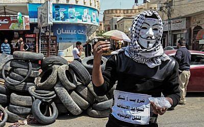 Gaza: l'ONU inquiète après le nouvel affrontement israélo-palestinien