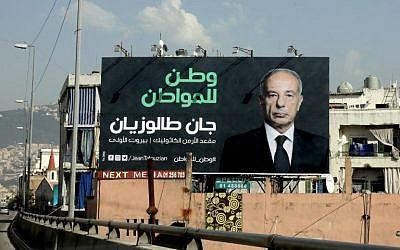 Photo prise le 3 avril 2018 d'un panneau de campagne pour les élections législatives au Liban, à Beyrouth. (Crédit : AFP/ ANWAR AMRO)
