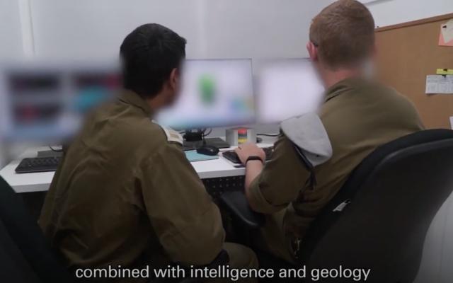 Des soldats du «laboratoire» de Tsahal dont le but est de localiser les tunnels d'attaque terroriste entre Gaza et Israël, dans une vidéo diffusée le 15 avril 2018 (Capture d'écran : vidéo de l'armée israélienne)