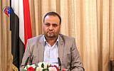 Le président du Conseil politique suprême du Yémen Saleh Ali al-Sammad. (Capture d'écran PRESS TV)