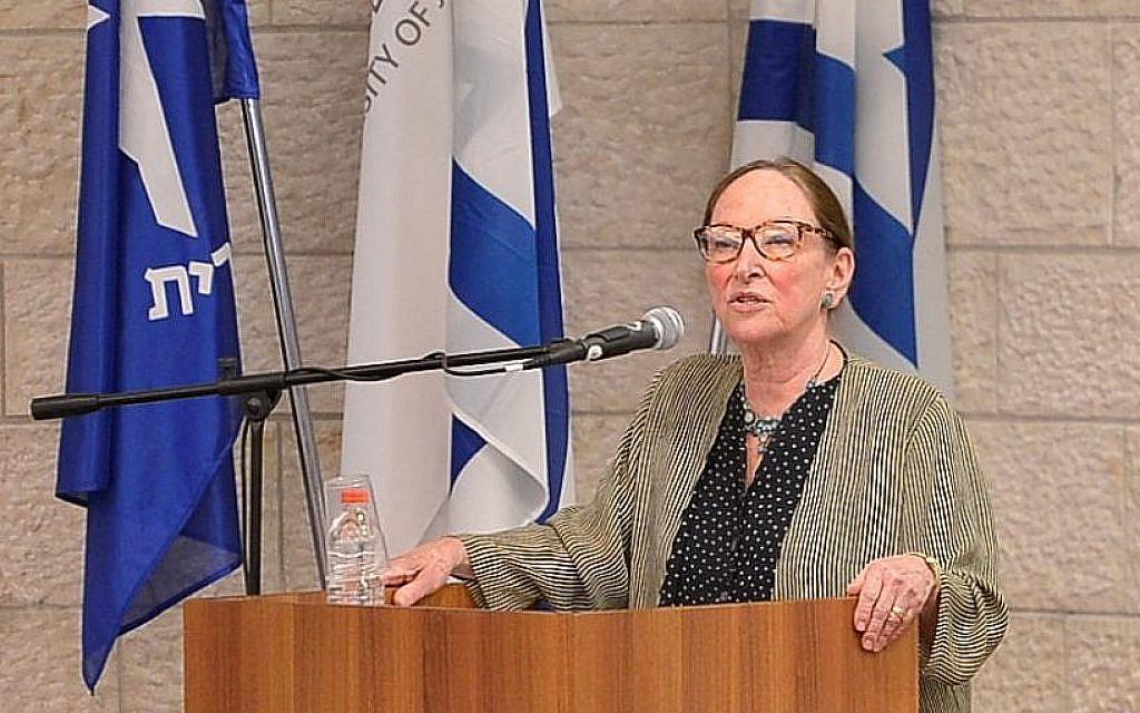 La magistrate Rosalie Silberman Abella s'exprime au centre Minerva des droits de l'Homme à l'université hébraïque, le 9 avril 2018 (Crédit : Bruno Charbit)